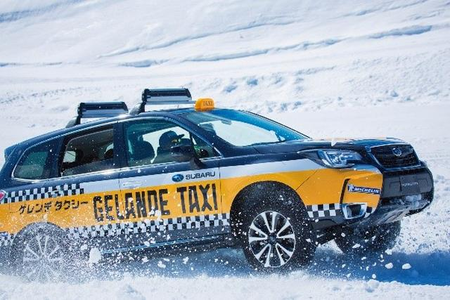 画像: 昨シーズンの「ゲレンデタクシー」の様子。