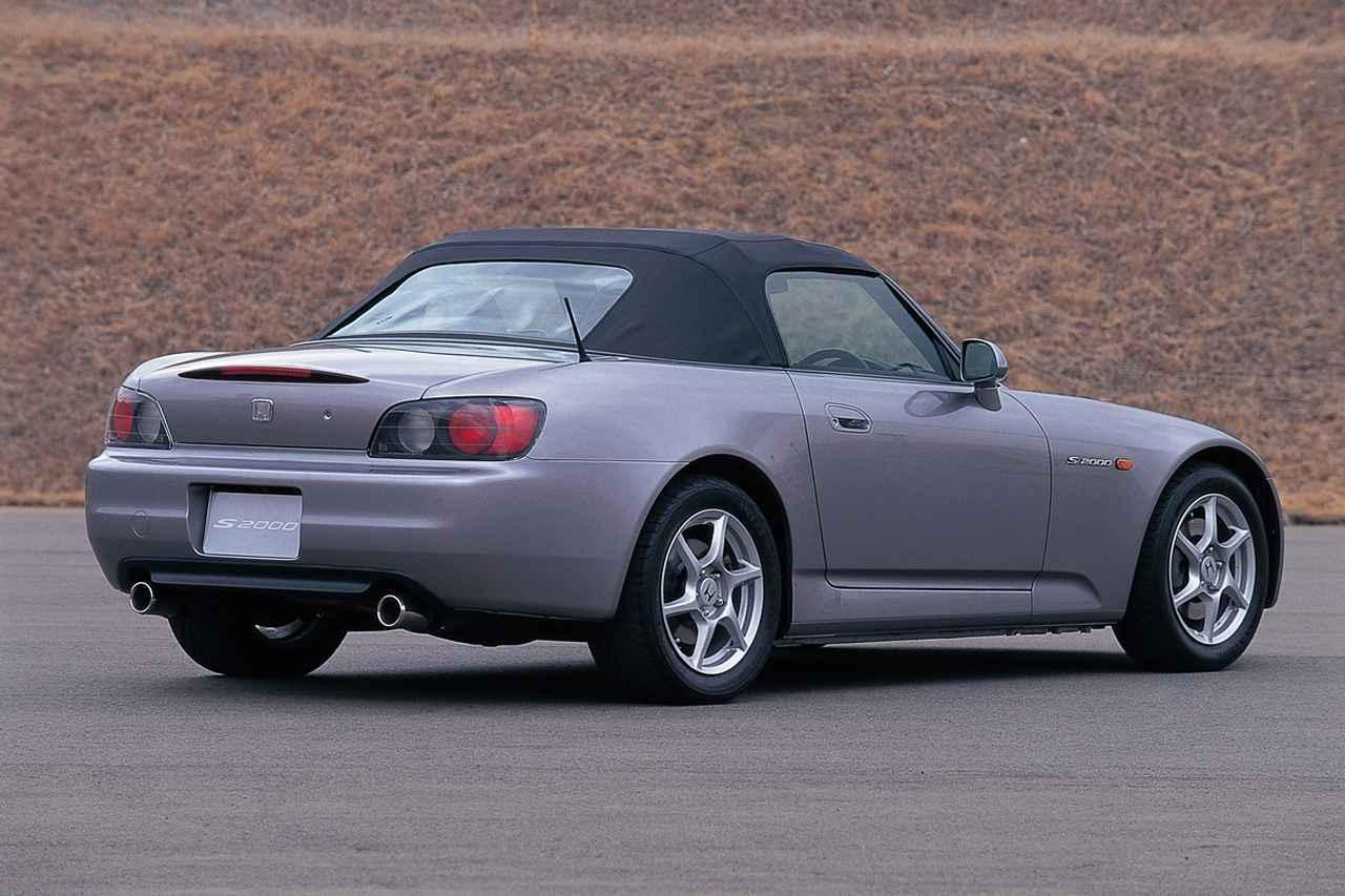 画像: 無駄を排したデザインも秀逸だったS2000。