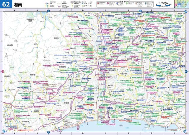 画像: 神奈川県の一部を掲載したページ。この情報は毎年更新・発行されている。