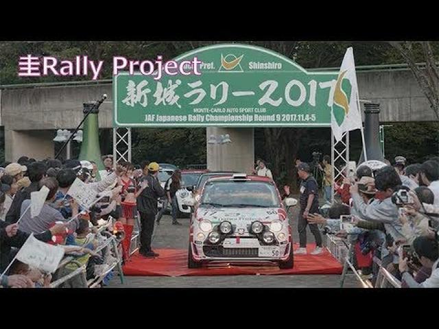 """画像: 圭Rally Project「全日本ラリー選手権最終戦""""新城ラリー""""に挑戦!!」 youtu.be"""
