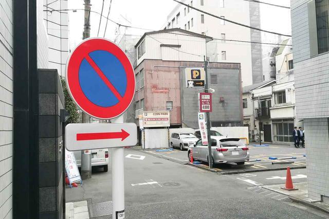 画像: 東京都23区内でも探せばある、路上駐車の安全地帯