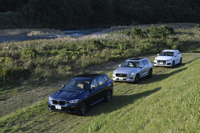 画像: BMW X3、ボルボXC60、アウディQ5はいいライバル関係にある。