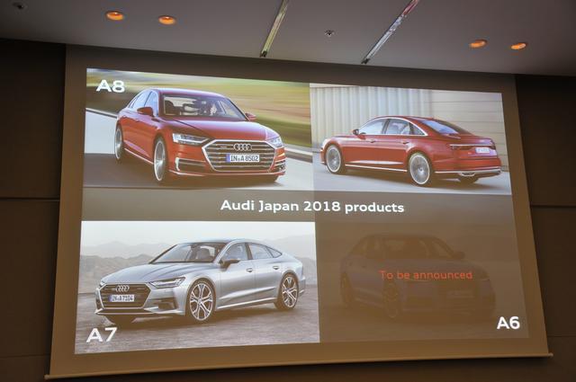 画像: アウディジャパンが2018年に日本導入を予定している3モデル。
