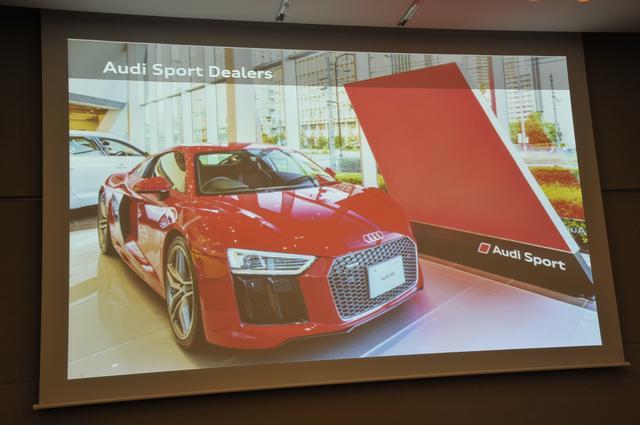 画像: Audi Sportを扱うディーラーも強化する。