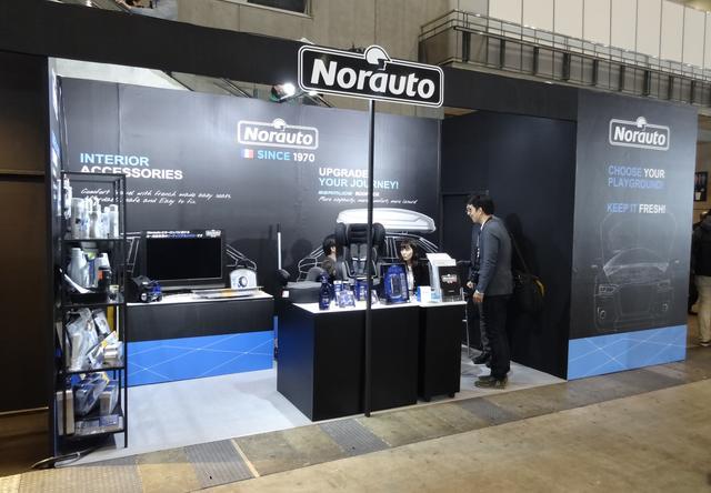 画像: 「東京オートサロン2018」に出展したノルオート。欧州カー用品販売の大手だ。