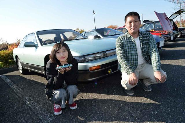 画像: ゆりまるさんはお父さんと参加。免許がまだ取れないトシなんです…。