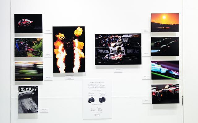 画像: 写真コンテスト入賞作品も展示される