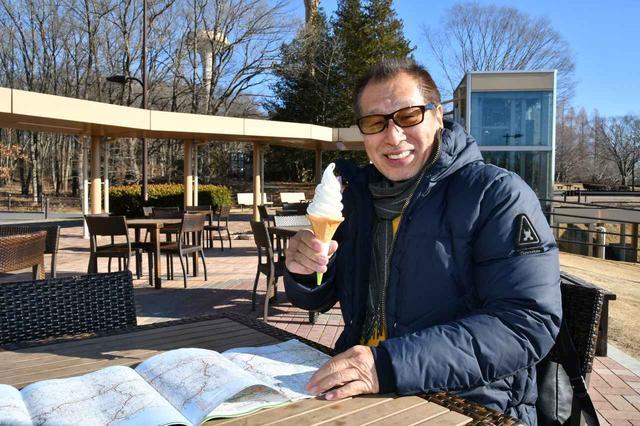 画像: 那須高原SAにて休憩。お決まりの「那須高原ソフトクリーム」。美味。