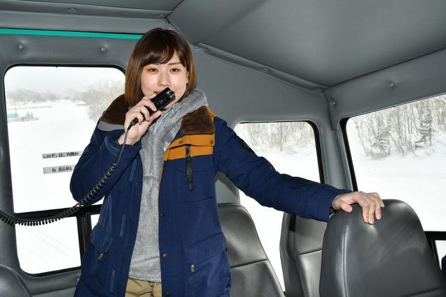 画像: 今回、ツアーのガイドをしてくれた田中由希さん。明るい笑顔とわかりやすい解説で、楽しい2時間のツアーでした。