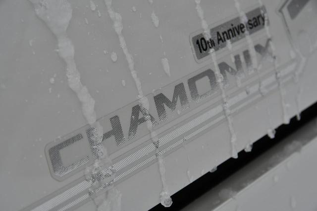 画像: デリカD:5発売10周年を記念した特別なモデルがシャモニーだ。