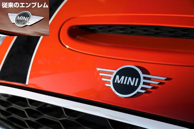 画像: 新しいエンブレムは全てのラインナップに採用されていくだろう。洗車するときにちょっと気を使いそうなデザインだ。