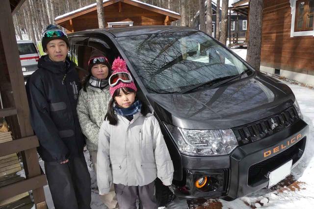 画像: 山本雅之さん、美津子さん、彩夏ちゃんの家族。デリカ歴は1カ月。「昔からまわりにデリカオーナーがいて、憧れていたんです。趣味はアウトドアなんで、デリカはこれから良い相棒になってくれると思います」。