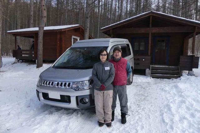 画像: 吉田 亮/玲子さん夫妻。「西尾張三菱自動車さんで販売しているデリカD:5 Dポップというキャンピングカーです。2人でいろいろな所に出かけています」