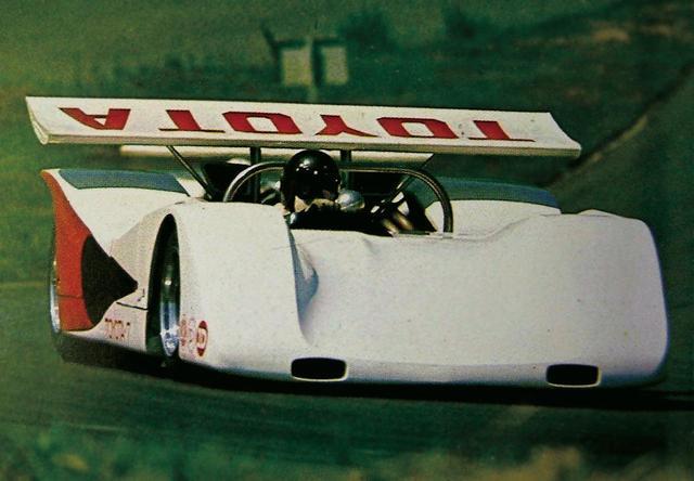 画像: 1970年のトヨタ7ターボ。排ガス対策に力を入れる名目での日産のR383の日本グランプリ不参加、トヨタのエース川合稔の事故死などにより実戦投入できなかった。