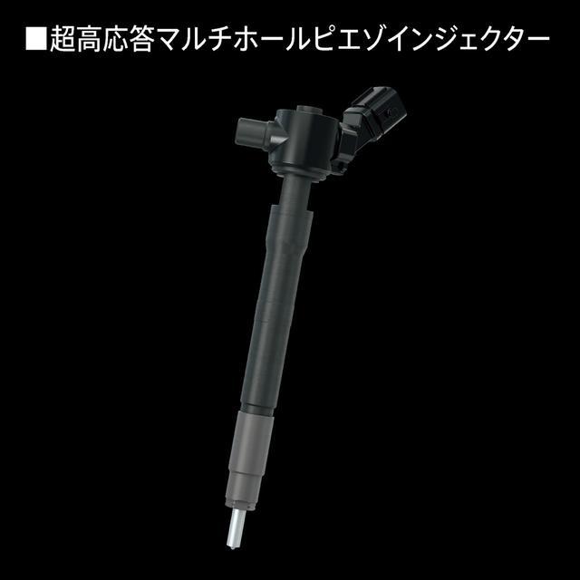 画像: ディーゼルエンジン用のインジェクター。