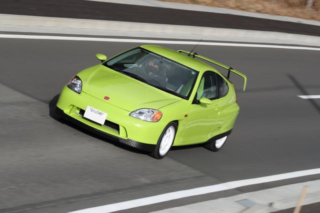 画像2: 五感をビンビン刺激する運転が楽しいライトウエイトスポーツカー