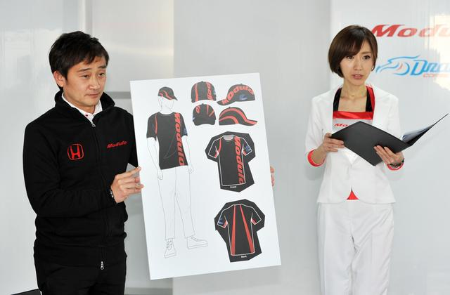 画像: 道上代表からチームウェアのデザインが発表された