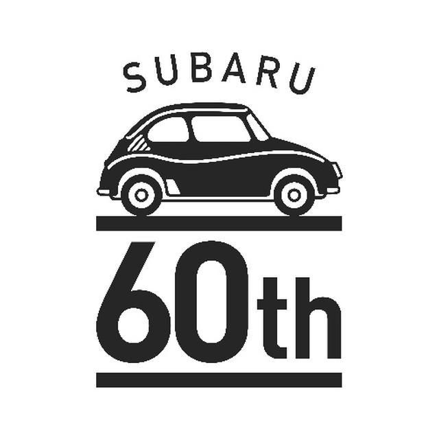 画像: スバル360登場60年を記念したキャンペーンロゴ。