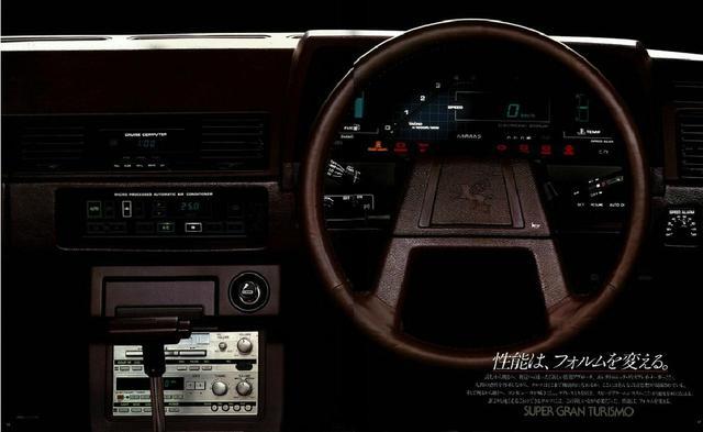 画像: デジタルスピードメーターが当時としては斬新だった。