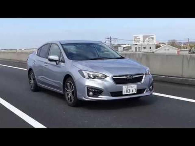 画像: グッドイヤーE-Gripコンフォート高速走行インプレッション〜こもだきよし〜 youtu.be