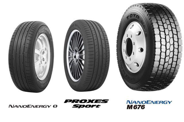 画像: 左は2012年に発売のナノエナジー0。日本で初めてラベリング「AAA-a」を取得した。中央はプロクセススポーツ。高性能な低燃費タイヤ。右は今年3月1日から発売開始された最新のTBオールウェザータイヤ、ナノエナジーM676。