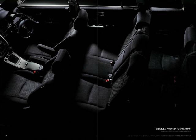 画像: クルーガーハイブリッドのカタログ。室内は3列7名乗車。