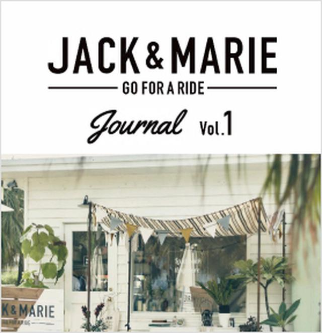 画像: ストアブランド【JACK & MARIE】|会社案内|会社情報|株式会社オートバックスセブン