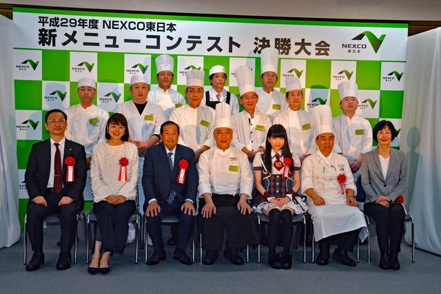 画像: 審査委員長の陳建一氏(前列左から3人目)を囲んで、審査委員と決勝大会進出者全員で記念写真。