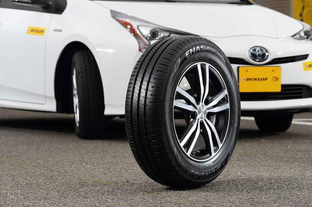 画像: ダンロップの新ベーシックエコタイヤ、エナセーブEC204。この2月から発売が開始された。