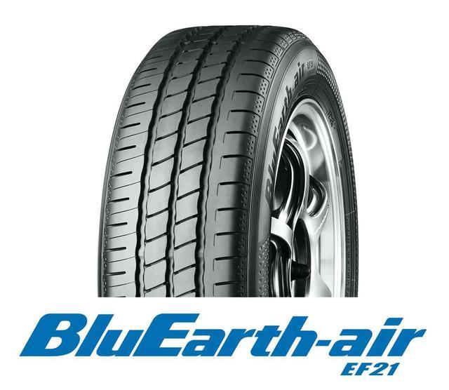 画像: 軽量化を図ったタイヤが2017年に横浜ゴムから限定発売された。