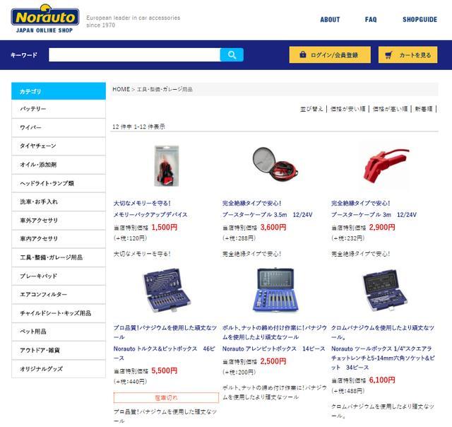 画像: 取り扱い商品は今後、どんどん増える。