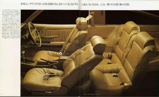 画像: 最上級グレード「G」にオプション設定された本革シート。英国コノリー社製「VAUMOL」の本皮革はロールスロイスやアストンマーティンなど、当時の高級車に使用されたものと同じ。