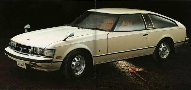 画像: 当時のカタログより。トヨタ車おなじみのリフトバックスタイル。