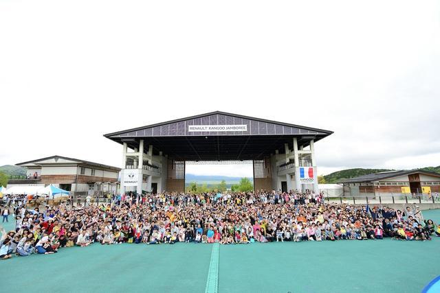 画像: 4200人+500頭以上のペット・・・で大盛況だった昨年のカングージャンボリーの様子。
