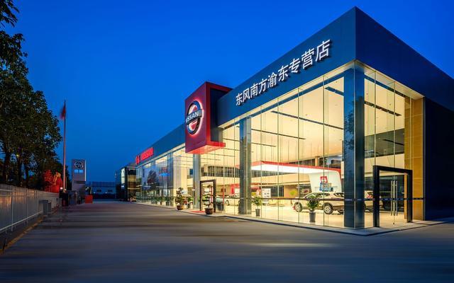 画像: すでに世界30カ国以上で400店舗を超える店舗がNRCを導入。写真は重慶の販売店。