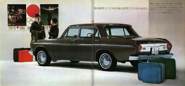 画像: 発売された1964年は、東京オリンピックが開催された年。カタログにもあの有名な、亀倉雄策デザインの東京オリンピックポスターが登場する。