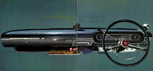 画像: インテリア。トランスミッションはトヨグライド2速AT。フロアシフトの4速MTや3速オーバードライブ付きコラムMTもあった。