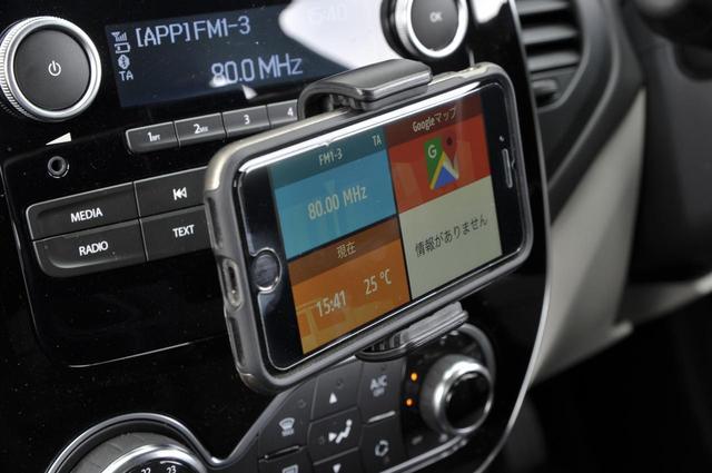 画像: R&Go対応ラジオ。スマホにR&Goアプリを入れれば、このようにスマホ上で各種エンターテイメントを操作することができる。