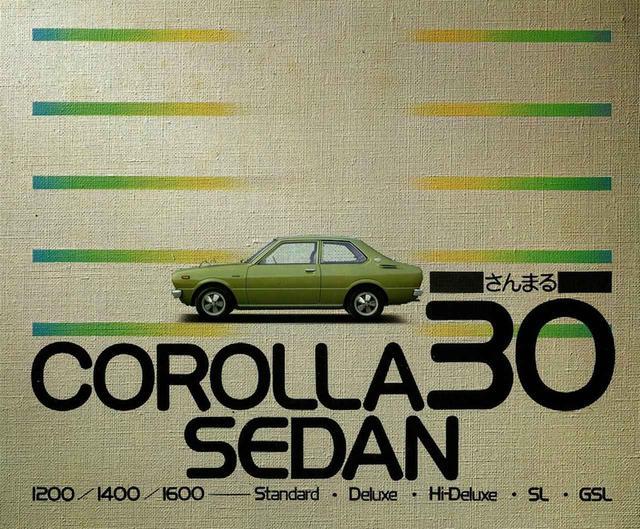 画像: カローラセダンのカタログ表紙。「30」という愛称が明記されているのは、先代20系の一部グレードも併売されていた関係だ。