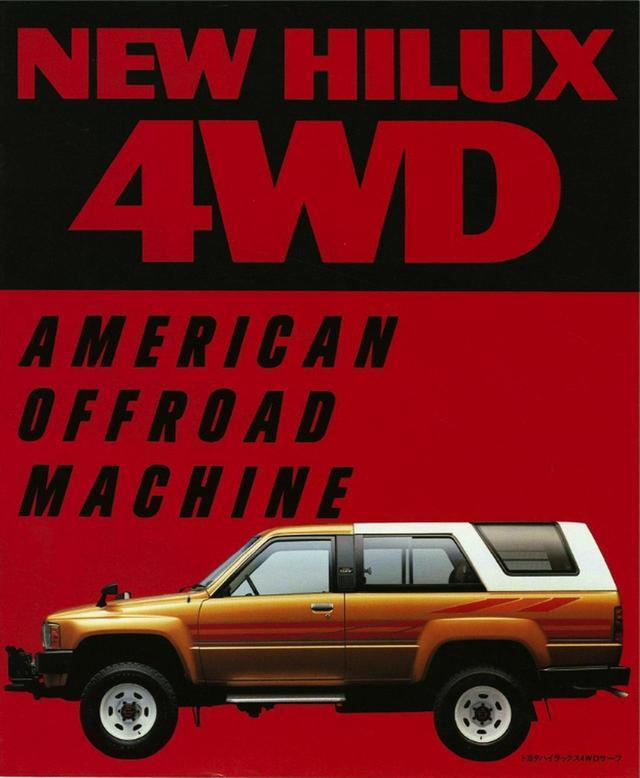 画像: 初代ハイラックスサーフのカタログ表紙には「アメリカンオフロードマシーン」と大きく記されている。