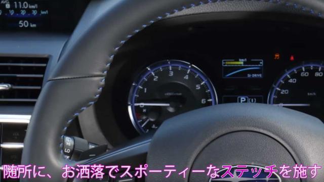 画像: これまでの無骨なSUBARU車のイメージを一新したインテリアデザイン。