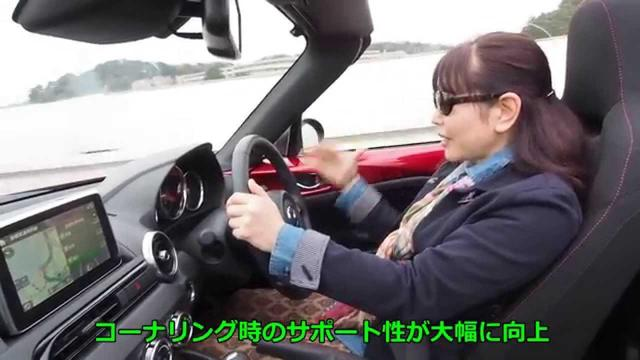 画像: マツダ 新型ロードスター・プロトタイプ 期待を超える出来に大感動!! Test Drive youtu.be