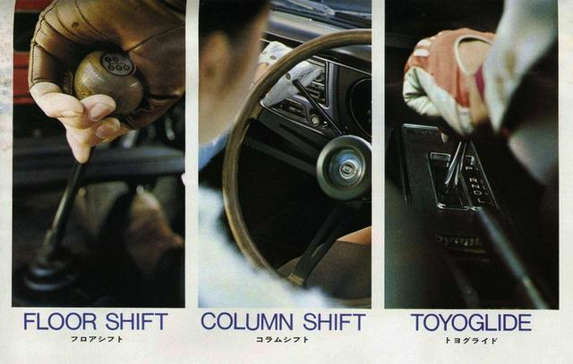 画像: トランスミッションは3種類を用意。4速のフロアシフトMT/4速コラムシフトMT/2速ATの「トヨグライド」。