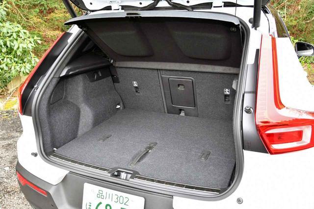 画像: フル乗車時でも460Lのカーゴスペース。ボードは床下に収納できるなど使い勝手は高い。
