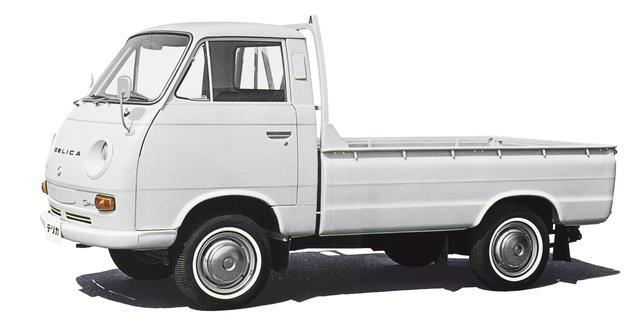 画像: 1968年、最初にデリカブランドとして誕生したのは、実は1.1L、600㎏積みの商用キャブオーバートトラックだった。