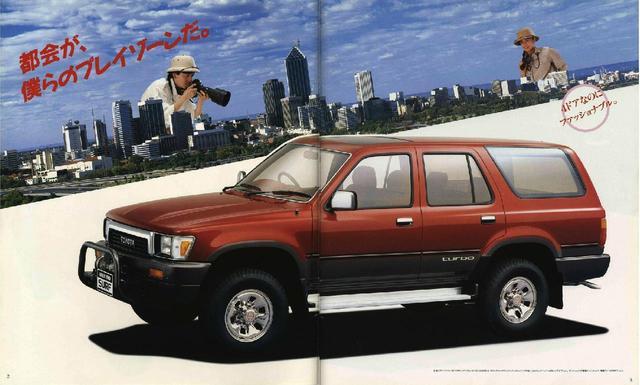 画像: カタログより。あまりRV/SUVテイストではなく全体的に「都会派」の印象が強い。