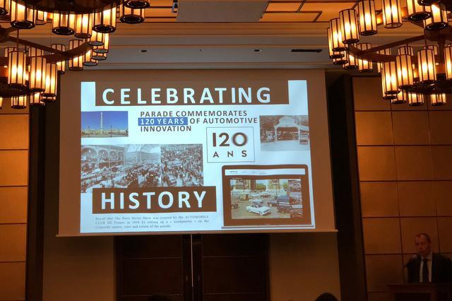 画像: 今年120周年を迎えるパリモーターショー。その概容が東京で発表された。