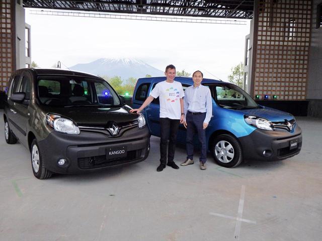 画像: 5月13日に行われたカングージャンボリー2018で2台のカングークルールが発表された。右はルノージャポン社長の大極司さん、左はルノーの小型商用車担当プログラムダイレクター、フィリップ・カイエット氏。