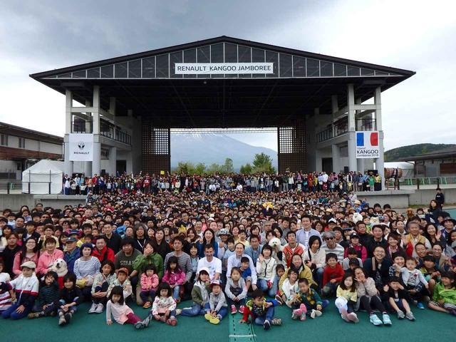 画像: 例年よりも多く4000名を超える参加者が来場。集合写真をパチリ。