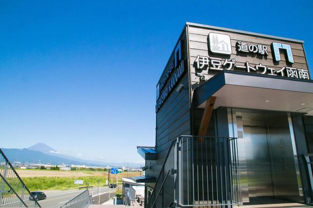 """画像: 伊豆の玄関口という意味を持つ道の駅""""伊豆ゲートウェイ函南""""。ここで伊豆E-BIKEフェスティバルが開催される"""